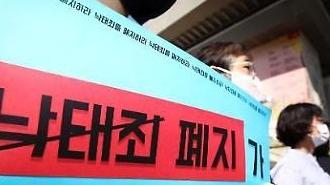 Hàn quốc duy trì tội nạo phá thai và cấm phá thai sau 24 tuần tuổi