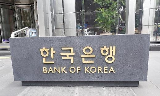 韩国银行明年将尝试流通数字货币