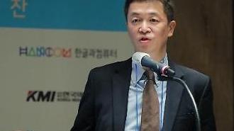 Cơ quan nhà nước Hàn Quốc kêu gọi đầu tư chiều sâu để thúc đẩy tăng trưởng ngành y tế sinh học