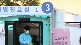 Sau 1 tuần duy trì ca nhiễm mới dưới 100, Hàn Quốc ngày 7/10 báo cáo 114 trường hợp nhiễm Covid19