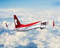 ティーウェイ航空、日本路線運航再開・・・11月から東京・大阪運航