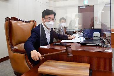 김민석, 국회 최초 국감 플랫폼 '국감톡' 개설...시민 참여 독려