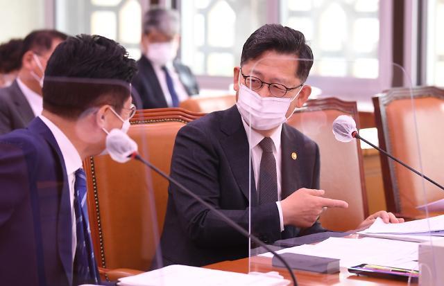"""[2020 국감] 김현수 농식품부 장관 """"쌀 작황 부진에도 수급 문제없다"""""""