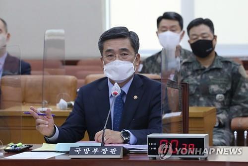 """[2020 국감] 서욱, 공무원 피격사건 """"모든 책임 북한에"""" 재확인"""
