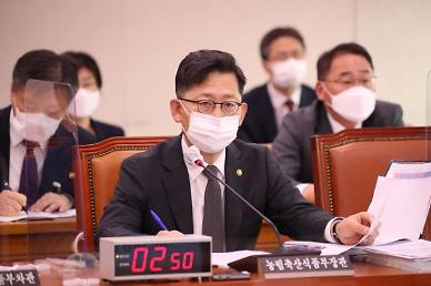 [2020 국감] 문 대통령 사저 농지법 위반 공방...김현수 장관 답할 사안 아냐
