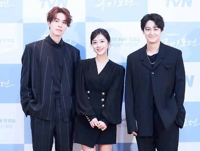 [슬라이드 화보] 선남선녀 다 모인 tvN 구미호뎐 제작발표회 현장