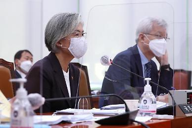 [2020 국감] 강경화 장관, 北 조성길 망명 보도에 놀랐다…이유는?
