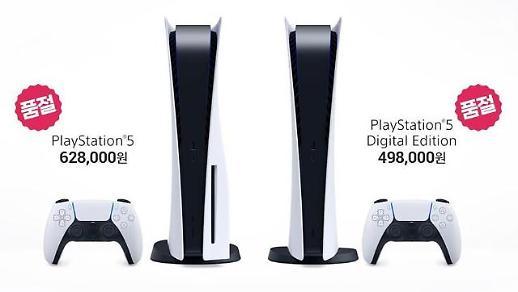 索尼游戏主机PS5第二轮预售再度售罄