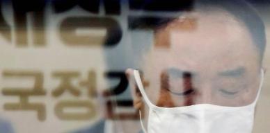 """靑, '대주주 3억원 양도세' 부과 원칙 고수…""""기존 정책방향 지켜나가야"""""""