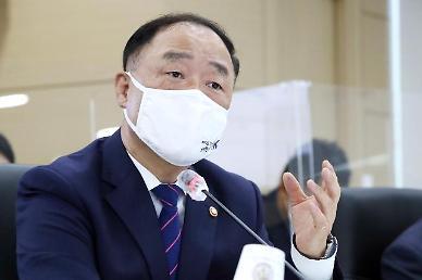 [2020 국감] 홍남기 대주주 양도세, 3억 수정 없다… 인별 합산 전환은 검토