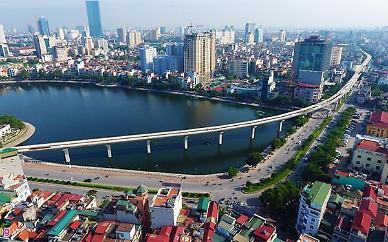 ADB, 베트남 GDP 성장률 1.8% 전망