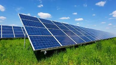 [2020 국감] 정부의 태양광 목표 위한 용지확보 비현실적