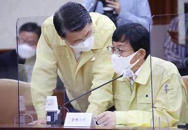 """靑 """"국가신용등급 AA- 유지, 韓 재발견…대외신인도 재확인"""""""