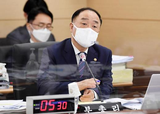 韩财长:美国制裁华为对韩利弊参半