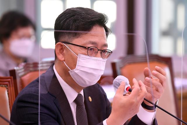 """[2020 국감] 정부의 농촌 태양광 사업 """"농지 99.8% 잠식"""""""