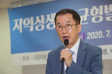 """균형위·산업연 """"국내·외 기업투자 수도권 집중화 가속"""""""