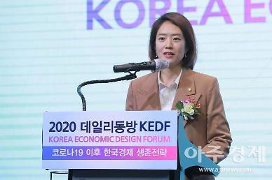 검찰 선거법 위반 고민정 무혐의…오세훈 기소유예