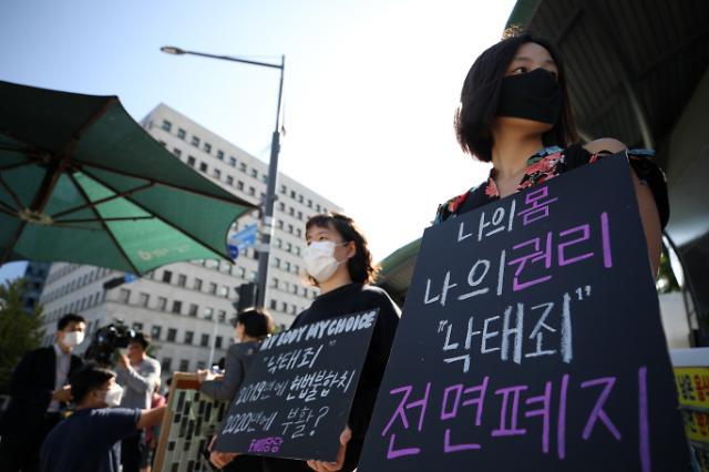 결국 낙태죄 유지하며 조건부 허용…여성계·여당 반발