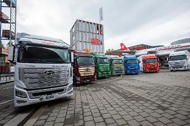 현대차, 수소전기트럭 유럽 고객사에 인도…친환경 상용차 시장 공략 본격화