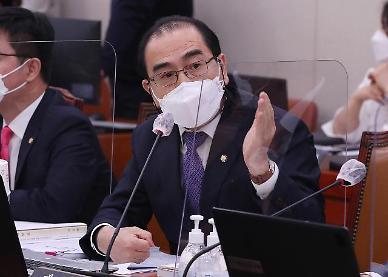 [2020 국감] 북한, 자원개발 투자금 8000만달러 먹튀… 상환노력 無