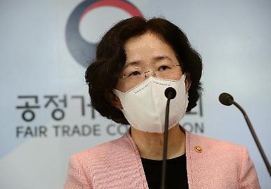 [2020 국감] 조성욱 공정위원장 온라인 플랫폼 소비자보호법 강화