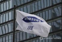 サムスン電子、第3四半期の営業利益 12兆ウォン・・・8四半期ぶりの最高業績記録