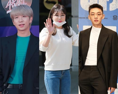 """BTS·송가인·유아인 """"기부""""""""기부""""…선한 영향력 팬덤이 잇다"""