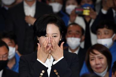 사법농단 피해자 이수진, 검찰 무혐의처분