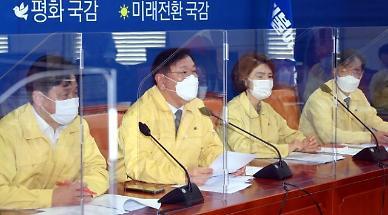 """김태년 """"대주주 요건 완화 재검토 필요...동학개미 의견 듣겠다"""""""