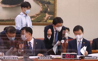 [2020 국감] 문성혁 장관 北 피격 공무원 당직근무·CCTV 자체조사 실시
