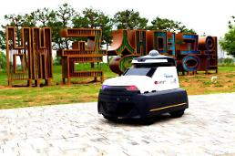 .LG Upus works with Mando to commercialize outdoor self-driving patrol robots.
