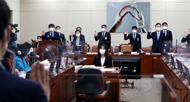 """[2020 국감] 변재일 """"유튜브 프리미엄 가족멤버십, 韓 미출시는 차별"""""""