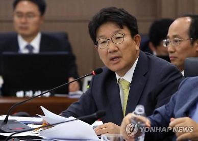 """[2020 국감] 권성동 """"해류만으로 NLL 북상 가능…월북 섣불리 단정 말아야"""""""