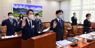 [2020 국감] 의원실에 야동 보낸 민주평통...송구하기 짝이 없다