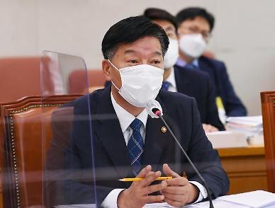 [2020 국감] 김홍희 해경청장 北 피격 공무원 실종 오전 2∼3시 추정
