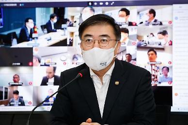 """손병두 부위원장 """"하반기, 포스트 코로나 대응에 역량 집중"""""""
