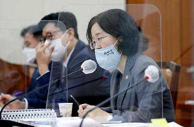 [2020 국감]  조성욱, 공정3법 기업 옥죈다 지적에 동의 안 해