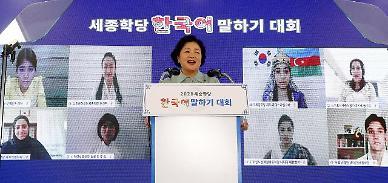 """김정숙 여사 """"한국어로 세계인 통해...마음의 거리는 0미터"""""""