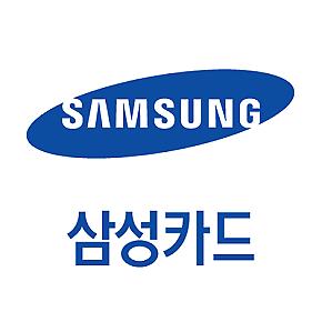 삼성카드, 그린리모델링 이자지원 사업 참여