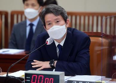 [2020 국감] 북한, 10일 당 창건일...이인영 저강도 위력 과시할 듯