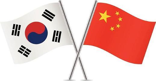 韩中两国央行决定续签换币协议