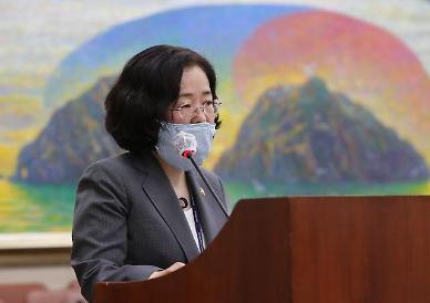 [2020 국감] 공정위원장 송구하다...정부 가습기 피해자에 첫 사과