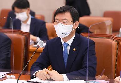 [2020 국감] 문성혁 장관 北 피격 공무원 당국 조사 중, IMO 국제기구 해결 아냐