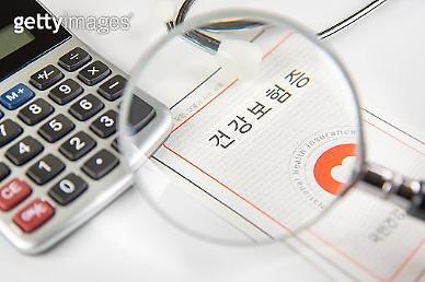 실손보험 보험금 청구 간소화 법안 발의한다