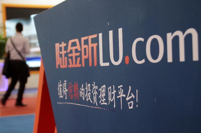 중국 최대 P2P대출 루팍스도 미국行...美 사상 핀테크 IPO 될듯