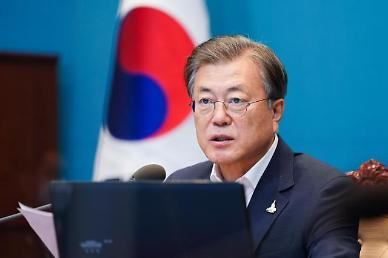 문재인 대통령, 13일 시·도지사와 한국판 뉴딜 전략회의