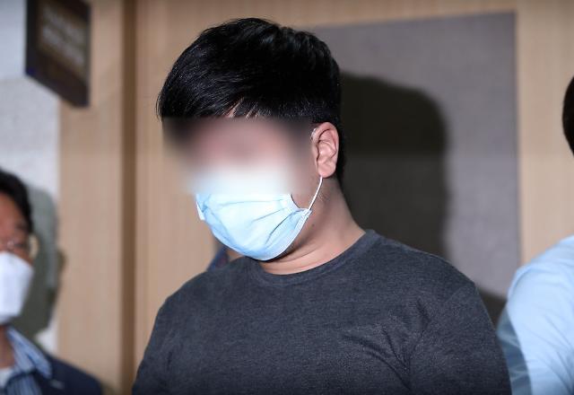 """디지털교도소 1기 운영자 구속...""""증거인멸·도주 우려 있어"""""""