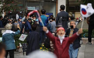 법원, 보수단체 한글날 집회 모두 금지
