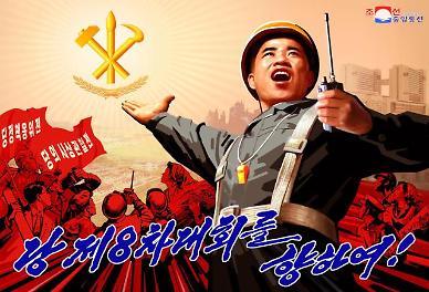 北 열병식 D-DAY, 신형 ICBM 공개할까…시진핑, 김정은에 축전