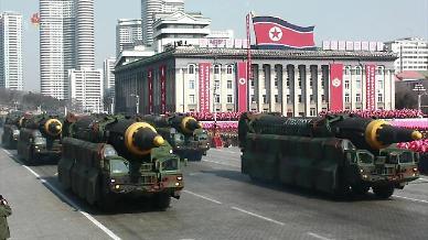 北 당창건 75주년 열병식 생중계 이뤄질까…조선중앙TV 편성표엔 빠져